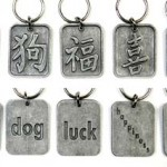 Chinese Character Charm